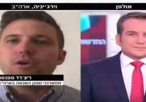 watch: alt-right leader asks for israelis' respect as 'white zionist'
