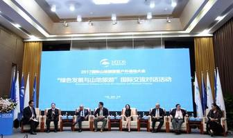the eyes of the world are on guizhou: ten words selected by icc leaders and international mainstream media to describe the mountainous region in southwest china