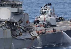 uss fitzgerald captain and two senior officers relieved of duties