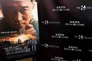 why 'wolf warriors 2' had a record-setting roar in china