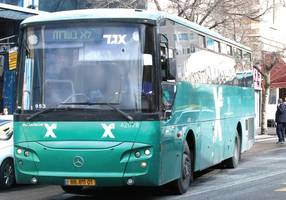 gov't sues egged for nis 67.5m. for discriminating against disabled