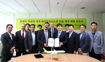 ibs software inks multi-year contract with jin air