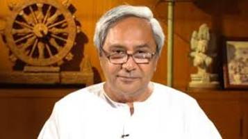 odisha cm inaugurates fourth government medical college in koraput