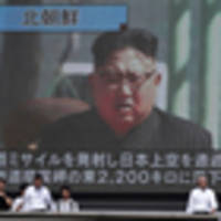 North Korea casts shadow over Japan