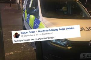 'the polis just won the internet' facebook users crack up after cops' hilarious response to driver who called out their dodgy parking