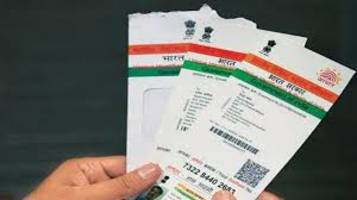up govt announces linking land records with aadhar cards