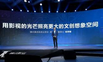 tencent pictures announces 43 projects at its annual press conference