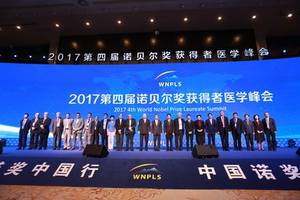 the world's wisest minds gather in guiyang to brainstorm ideas to promote public health