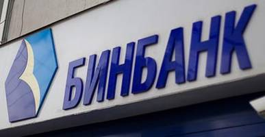 russian depositors on edge after second major bank fails in under a month