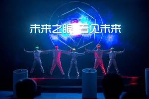When Science Technology Encounters Art and Climate: The 2nd Shenzhen (International) Science Film Week Opens