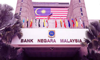 Malaysian Authorities Address Cryptocurrency