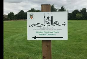 Hate crime at the cemetery - signs vandalised near Muslim burial area