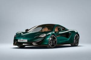 special mclaren 570gts will make others green with envy