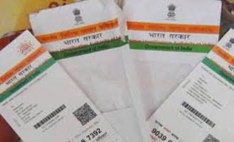 centre asks j&k govt to ensure payment to special police officers through aadhaar-linked bank accounts