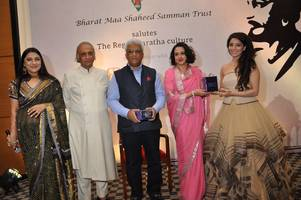 an evening to honour and celebrate the maratha achievements