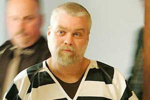 'making a murderer': steven avery denied new trial