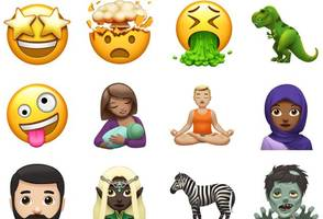 new emojis released by apple include gender neutral faces and flags
