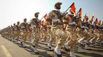 Trump Invites Crushing Response After Designating Iran's Revolutionary Guard As Terrorist Organization