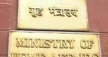 Deportation of illegal immigrants has to be dealt with only by Centre: MHA