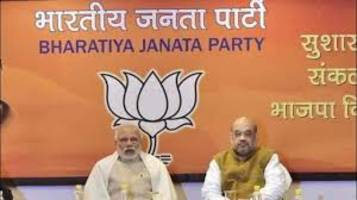bjp to  announce list of its candidates for himachal pradesh assembly elections today