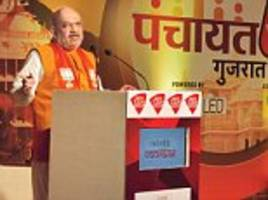 amit shah defends son over over financial benefits