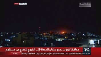 casualties reported after iraqi troops enter oil rich kurdish city of kirkuk; oil spikes