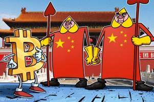 government-backed chinese conference asserts bitcoin's adoption as actual currency would be disasterous