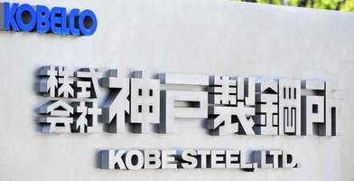 Kobe Steel Scandal Goes Nuclear: Company Faked Data For Decades, Had A Fraud Manual