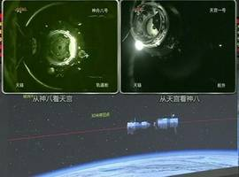 china's first space station is doomed — but objects inside of it may reach the ground unharmed