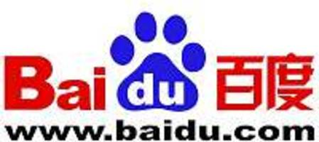 baidu to hit the road with self-driving bus