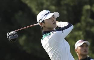 Park Sung-Hyun becomes first rookie number one
