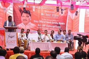 hon'ble minister shri jual oram, ministry of tribal affairs, inaugurates state office and venvik gst suvidha kendra in bhubaneswar