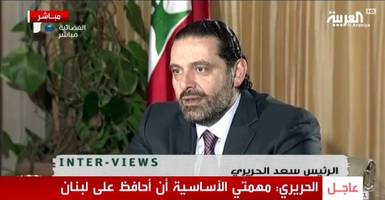 In First Shocking Interview Since Resignation, Hariri Lashes Out At Iran, Hezbollah