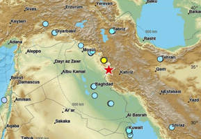 Massive Quake Hits Near Iran-Iraq Border, Damage Reported In Baghdad