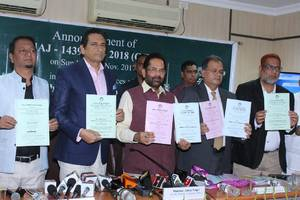union minister for minority affairs mukhtar abbas naqvi announced haj policy of the year 2018