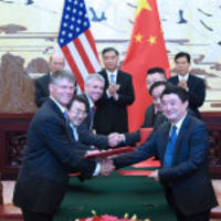 terex announces aerial agreement during presidential trade mission in china