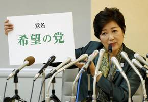 Japan's governor steps down as party head
