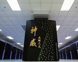 China maintains reign over world supercomputer rankings