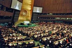 UN Climate Change Conference concludes today