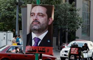 """Lebanon's Hariri on twitter: """"I am on the way to the airport"""""""