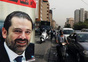 Lebanon's Hariri leaves Saudi Arabia for France