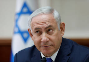 Netanyahu: 'The US knows our national and security interests'