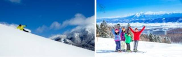 wamazing launched a new service wamazing snow for visitors to japan from taiwan and hong kong
