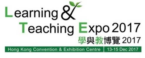 'learning & teaching expo 2017' to showcase innovative teaching and learning strategies for future learning