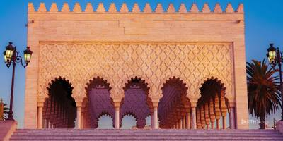 moroccan regulatory authority may issue penalties for cryptocurrency