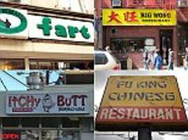 Reddit users share funny restaurant names pictures
