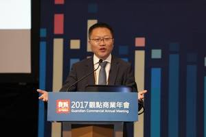 beijing capital grand breaks into the 2017 top 20 list of china's commercial property operators