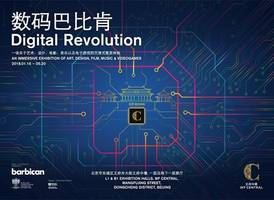 wf central and barbican launch a 'digital revolution' in beijing