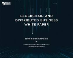 Wanxiang Blockchain Releases Blockchain and Distributed Business White Paper