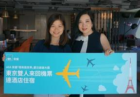 axa hong kong empowers travellers to achieve their dreams through the world is what you make of it - summer contest